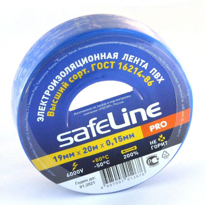 Изолента Safeline синяя
