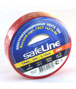 Изолента Safeline красная