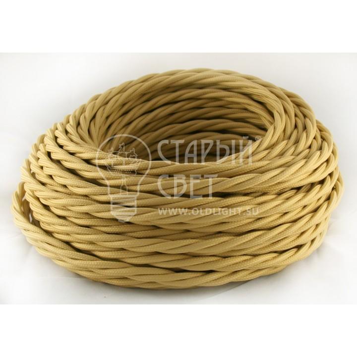 Провод витой 3х1,5мм² золотистый